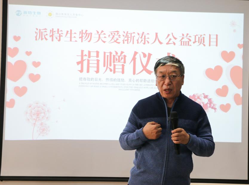 雷竞技电竞官网公司总经理杜转社讲话